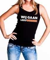 Ek wk supporter tanktop mouwloos shirt wij gaan leeuwinnen zwart dames