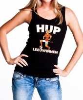 Nederlands elftal supporter tanktop mouwloos shirt hup leeuwinnen zwart dames 10151682